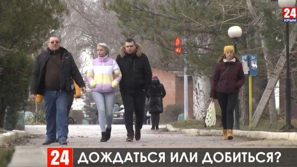 Дождаться или добиться? Сколько сирот в Крыму получили положенное по закону жильё