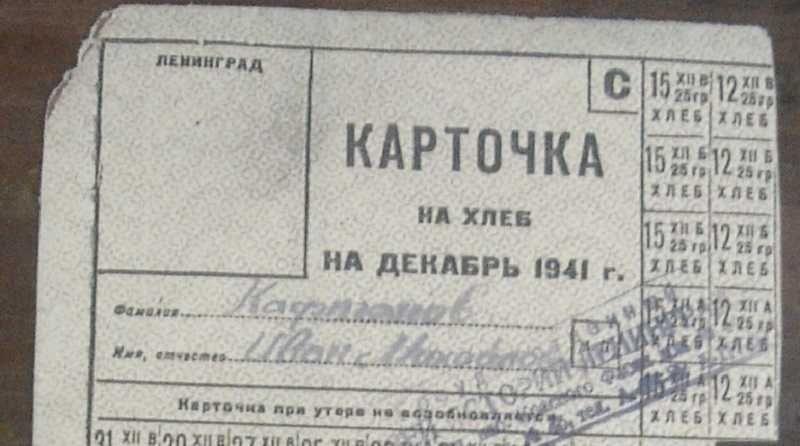 Вместо душевного тепла — магазинный батон. Крым ошарашила акция с блокадным хлебом