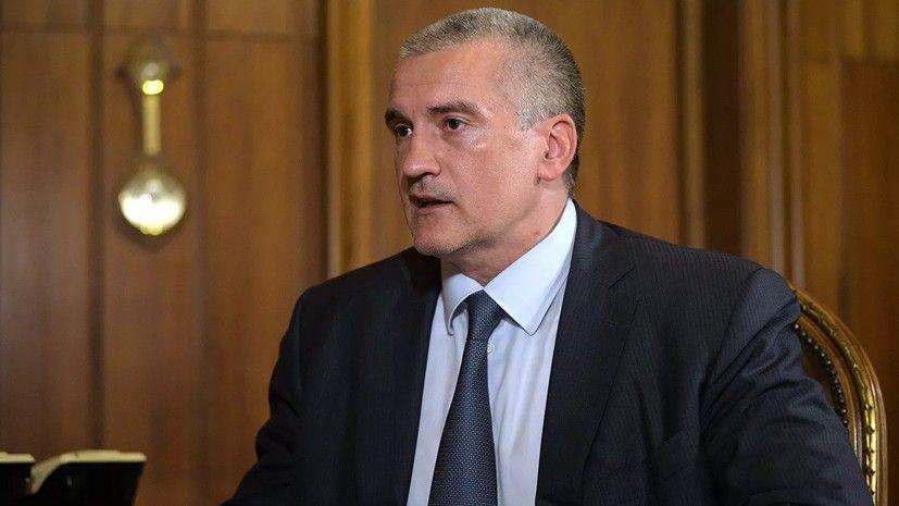 Глава Крыма призвал уволить чиновников из-за поздравления блокадников