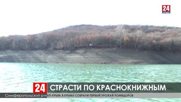 Как ловят браконьеров на крымских водохранилищах?