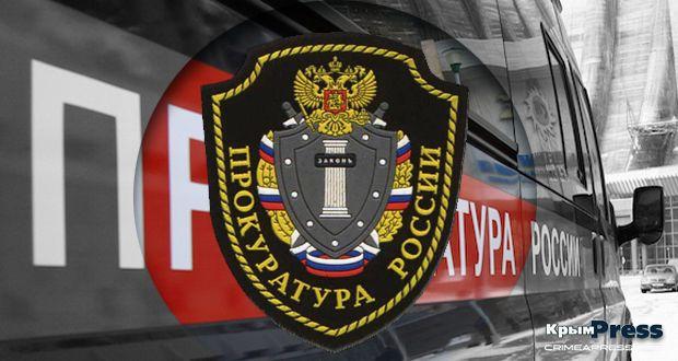 Прокуратура в суде добилась… ремонта двух улиц в Евпатории