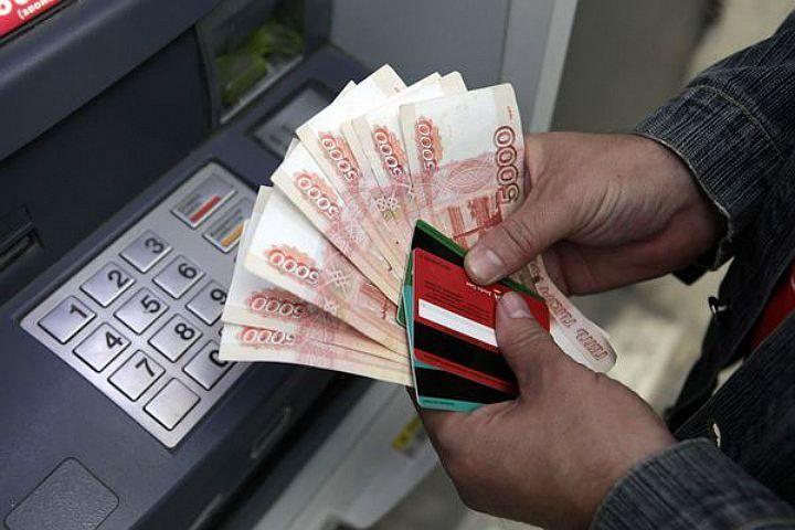 Житель Самарской области обворовал севастопольца. Снял с карты без малого 200 тыс рублей