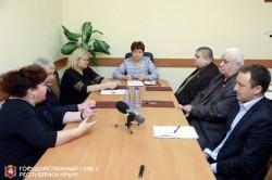 В Госсовете прошло заседание Комиссии по соблюдению правил этики депутата