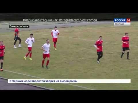 Футбольный клуб «Кызылташ» сыграл со сборной ДНР