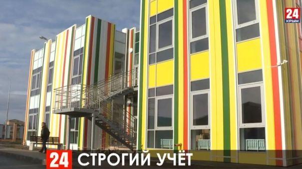 Консервация по-крымски. Почему на 29 объектах федерально целевой программы приостановлено строительство?