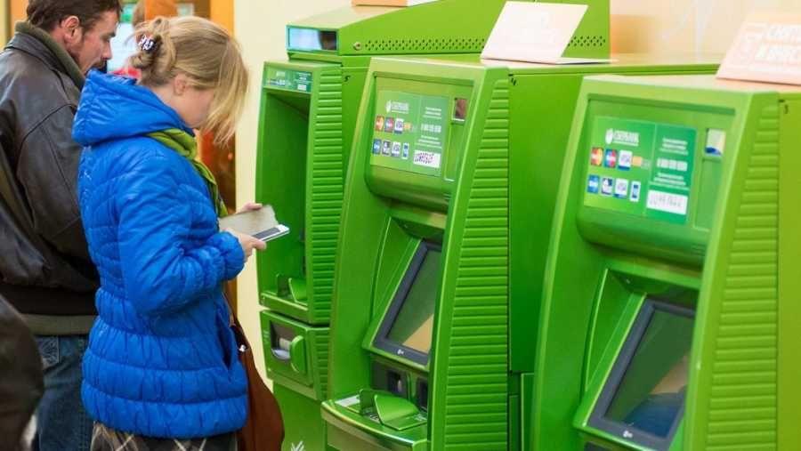 Банкоматы в России будут выдавать деньги по-новому