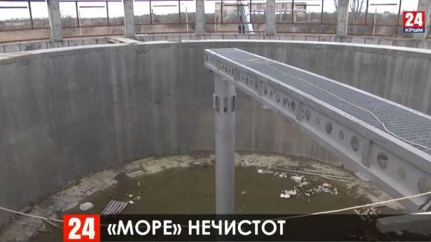 В Саках заканчивают строительство канализационных очистных сооружений
