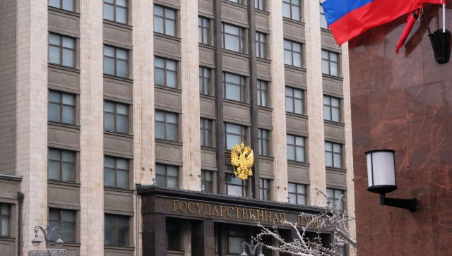 В Госдуме хотят продлить прием предложений по поправкам к Конституции