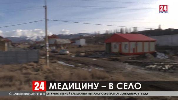 В Крыму установили 22 новых пункта базирования скорой помощи