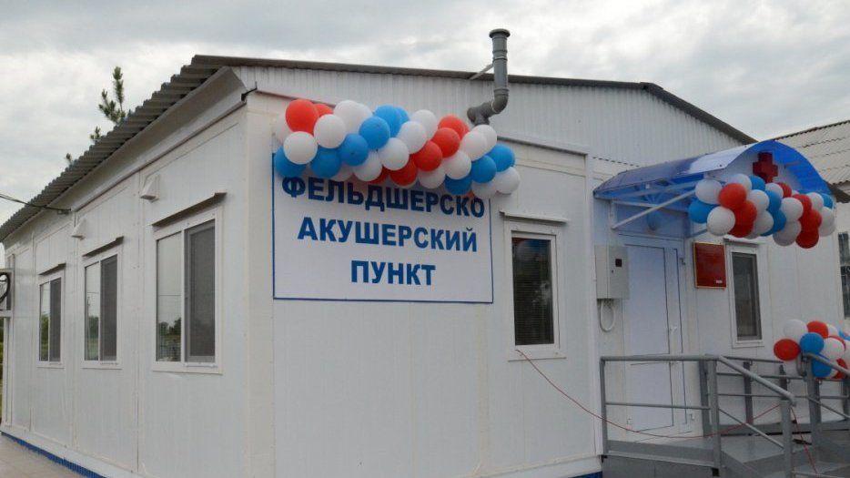 В 2020 году планируют выделить денежные средства на капремонт шести крымских общежитий и строительство ФАПов