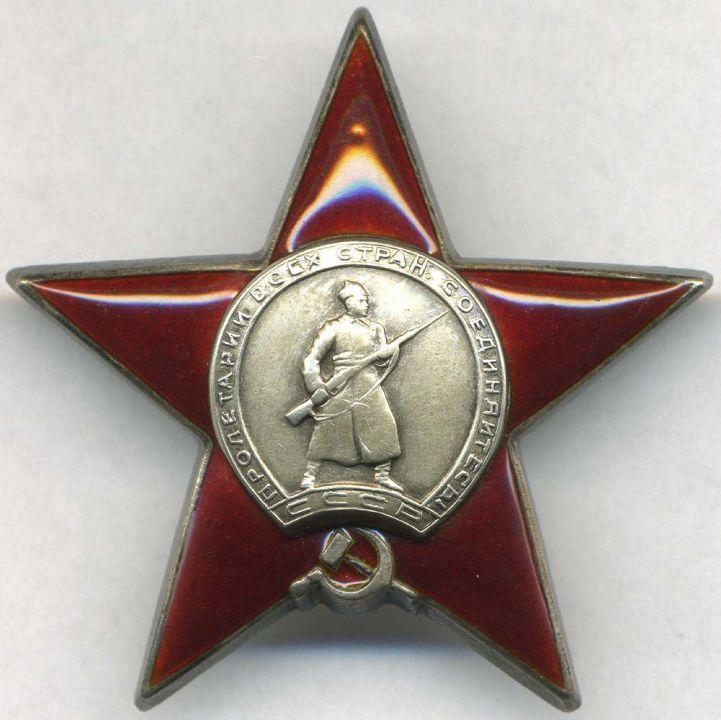 Останки ещё одного красноармейца найдены на площади Ушакова в Севастополе