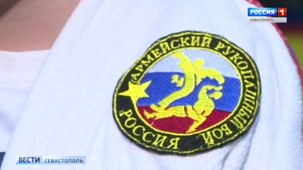 В Севастополе пройдёт турнир по армейскому рукопашному бою