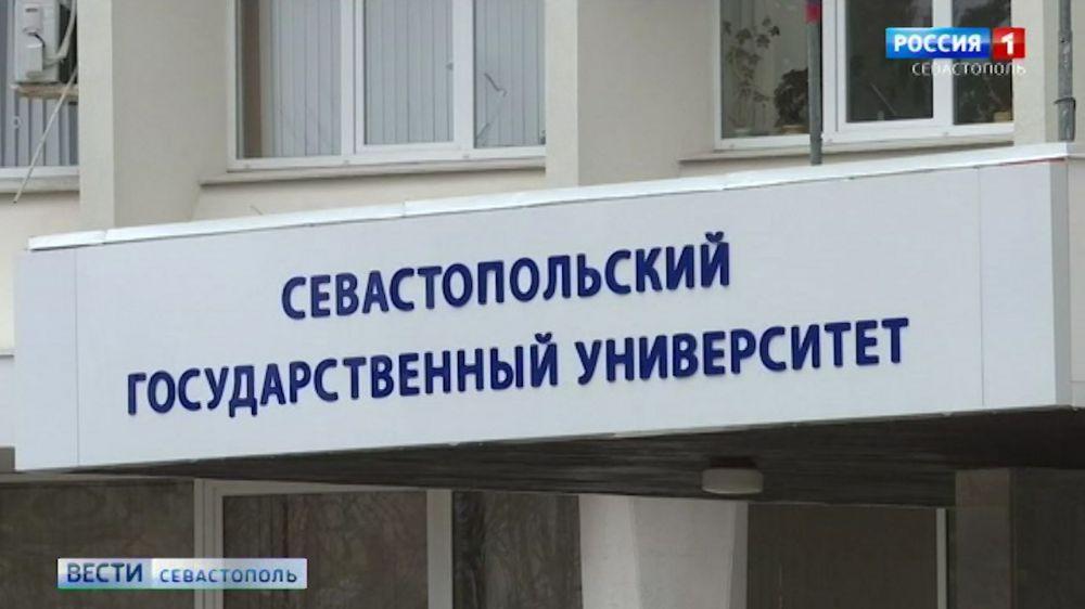 В СевГУ пройдёт день открытых дверей