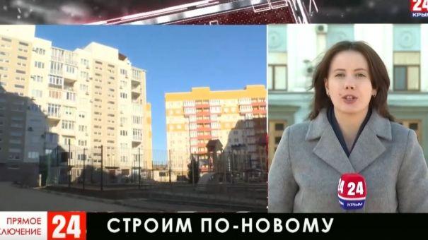 В Крыму разработали предложения по регулированию строительной сферы