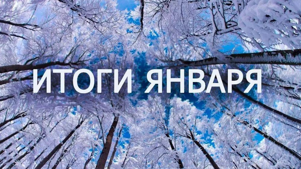 В Государственном комитете ветеринарии Республики Крым подвели итоги работы в компоненте «Меркурий» ФГИС «ВетИС»