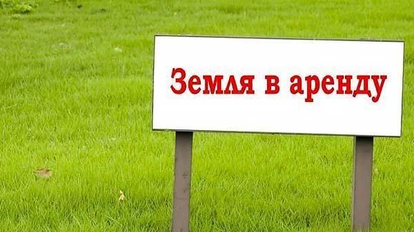 Извещения о предоставлении земельного участка для крестьянского фермерского хозяйства на территории Белогорского района (за границами населенных пунктов)