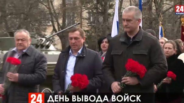 Аксёнов возложил цветы к мемориалу воинам-интернационалистам