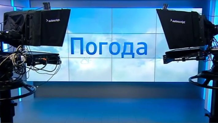 В Крыму ожидается потепление. Самый точный прогноз погоды
