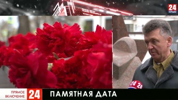 День вывода советских войск из Афганистана. Прямое включение из Симферополя