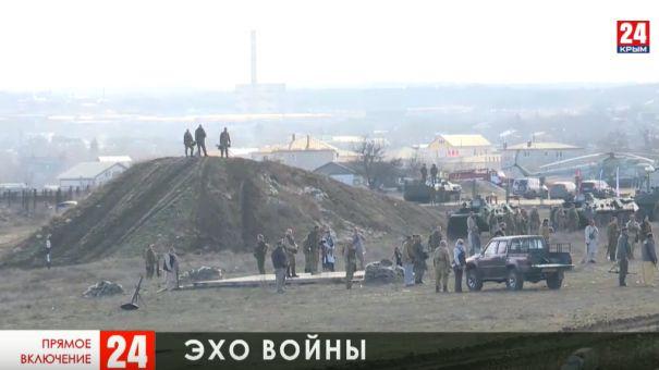В Севастополе проходит реконструкция боевых действий на территории Афганистана