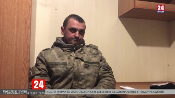 Украинских браконьеров арестовали на десять суток