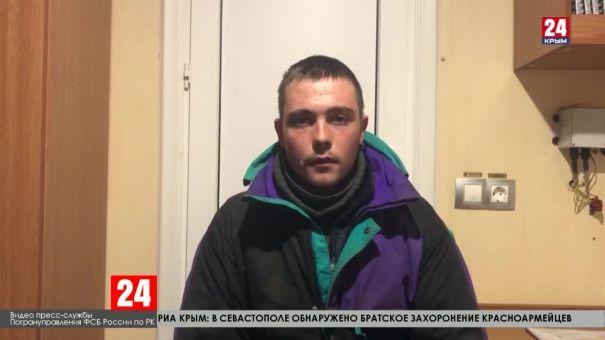 Украинские браконьеры признали свою вину