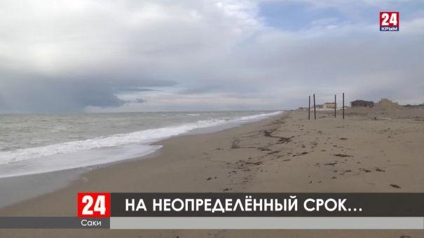 В Саках заморозили строительство самой протяженной набережной в Крыму