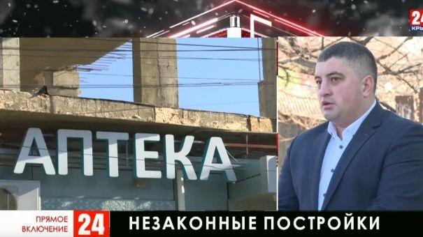 Госстройнадзор Крыма выявил самовольное строительство объекта в Симферополе