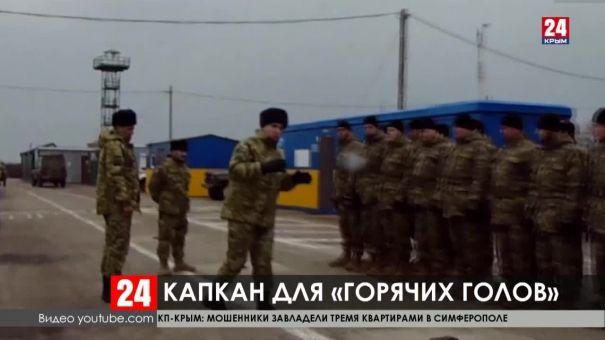 """Капкан для """"горячих голов"""": так заканчивается """"служба"""" в украинских националистических батальонах"""