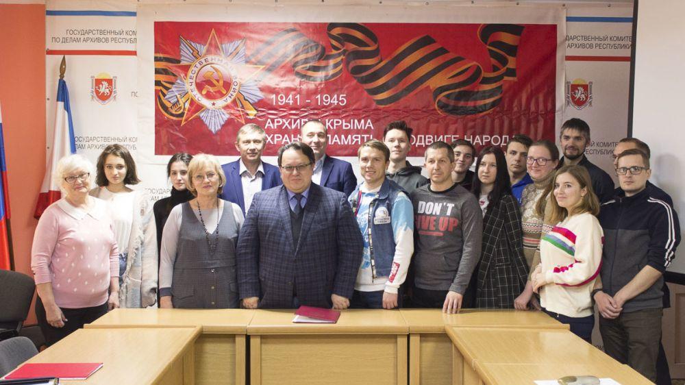 Подписано соглашение о сотрудничестве с региональным отделением Всероссийского общественного движения «Волонтёры Победы»