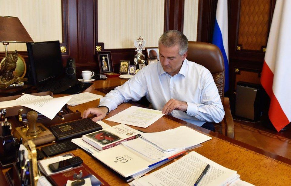 Аксёнов возложил на Совет министров новую задачу