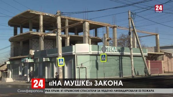 В Крыму выявили 169 объектов самовольного строительства