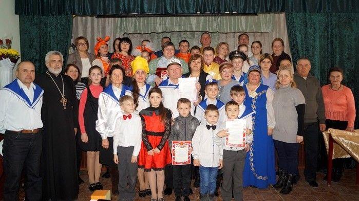 В центре детского и юношеского творчества состоялся традиционный конкурс семейных школьных команд «Семейный очаг»
