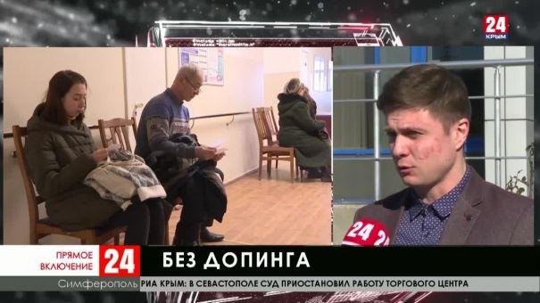 В Симферополе обсуждают меры борьбы с употреблением психоактивных веществ