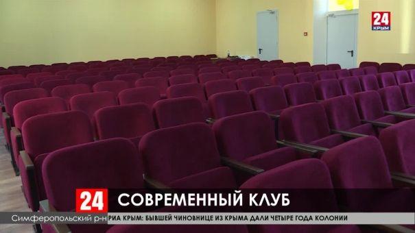 Как изменился после реконструкции Дом культуры в Краснолесье?