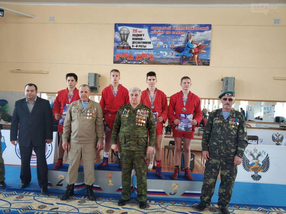 Ялтинские самбисты завоевали медали на турнире в Феодосии