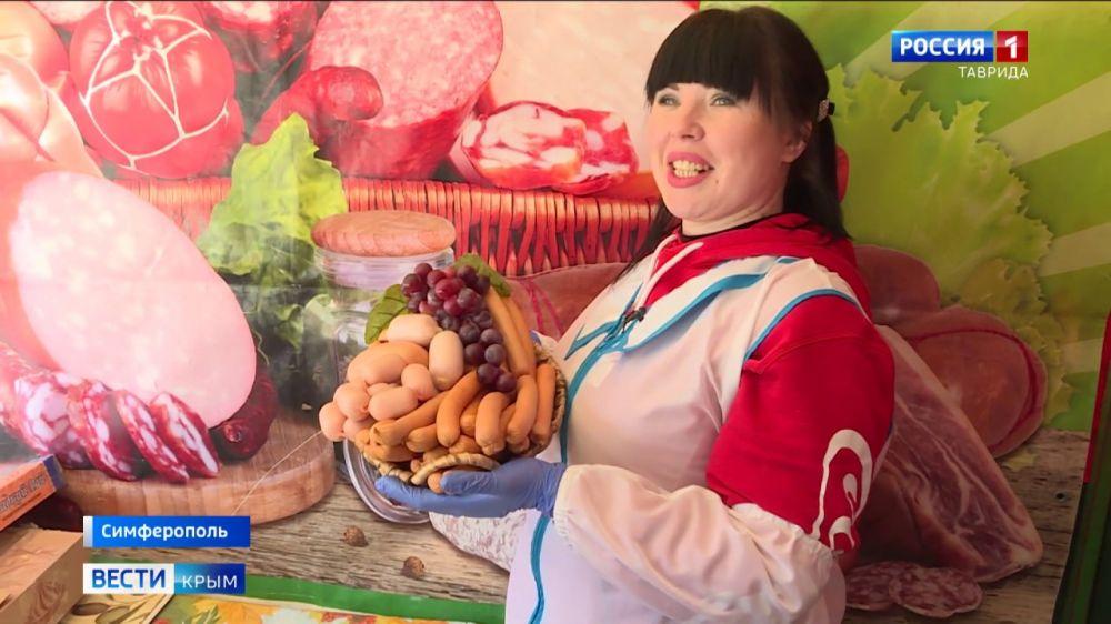 Ярмарка белорусских товаров открылась в Симферополе