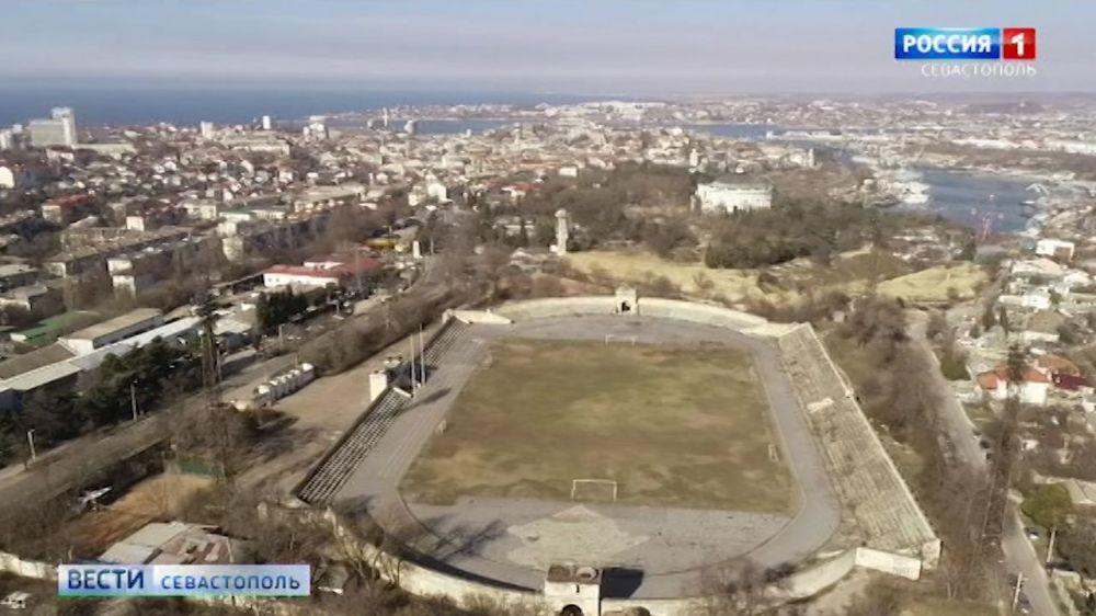 На стадионе Черноморского флота появится ледовая арена