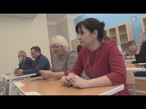 Родители севастопольских школьников сдавали ЕГЭ (СЮЖЕТ)