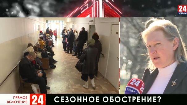 В Крыму обсуждают тему распространения наркотиков через закладки