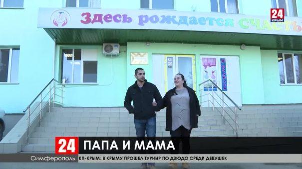 Президент России Владимир Путин призвал защищать семейные ценности