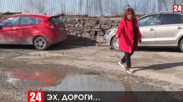 Более 20 млн рублей потратят на ремонт трёх улиц в центре Ялты