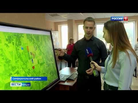 Лабораторию мирового уровня откроют в Крыму