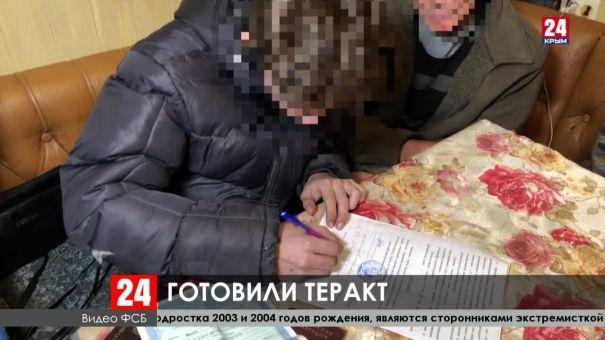 В Керчи пресекли подготовку терактов в образовательных учреждениях