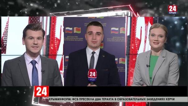В российском посольстве в Белоруссии проходит приём, приуроченный к 23 февраля