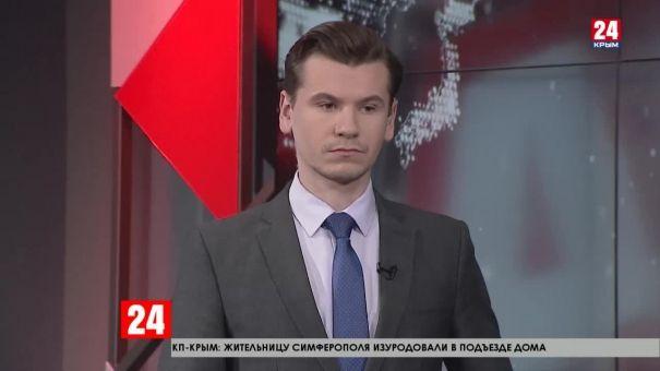 Министерство образования проверит керченские учебные учреждения