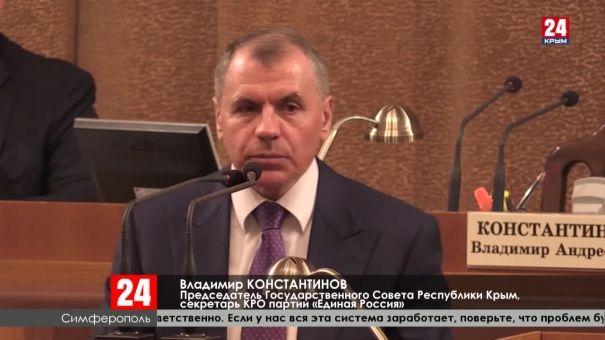 Как будут налаживать работу чиновников в регионах Крыма?