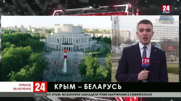 Власти и народные дипломаты встретятся в Минске