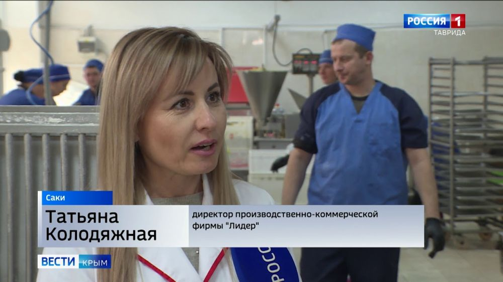 Сделано в Крыму: какие предприятия получили знак качества?