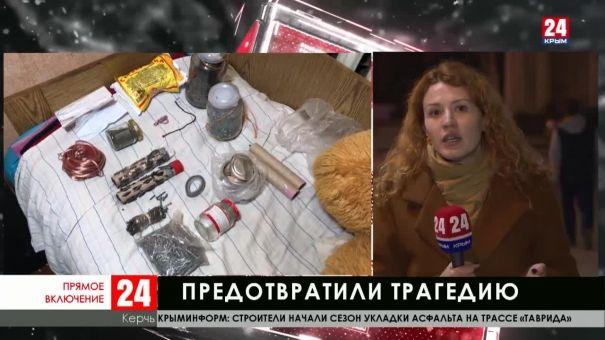 Стали известны новые подробности несостоявшегося теракта в Керчи